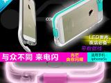 厂家苹果iphone6 4.7/5.5来电闪发光充电带USB数据