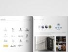 品牌整合、VI设计、平面设计、产品包装、活动策划