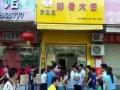 晋江早餐包子加盟 认准乔家 15平米开店 设备配送