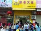 衢州汤包加盟 日售1000个包子 月净赚3万元