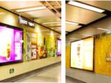 别挑了!您喜欢的在这里,深圳地铁广告电视实惠!!