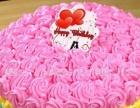 任城区水果蛋糕送货上门济宁鲜花蛋糕在线预定外送山东