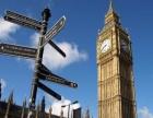 代办各国签证,旅游签,探亲签,留学签及欧洲置业
