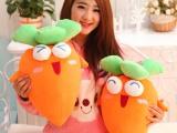 一件代发 毛绒娃娃玩偶保卫萝卜2玩具抱枕可爱靠垫