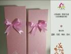 七夕情人节鲜花包装礼盒