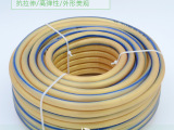 厂家直销 耐低温煤气管   PVC燃气管