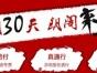 南昌东湖区哪里有雅思暑期培训班