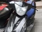 地平线跑车,鬼火,马杰斯特150cc-250cc