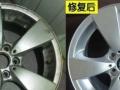 车轮滚滚专业汽车轮毂轮辋修复