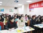 合肥全脑开发教育培训机构加盟投资5-10万