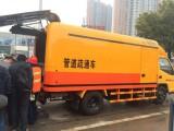 北京石景山清理大型河道池塘 隔油池清淤咨詢熱線