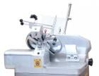 维修各种维修各种羊肉切片机、面条机、和面机、锯骨机