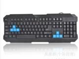 原装正品 工厂代理追光豹Q19 P口单键电脑有线游戏键盘 拉丝工