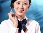郑州格兰仕空调售后服务维修(全市各区)格兰仕售后电话