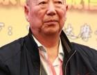 李茂发10月北京绝技达摩正骨培训