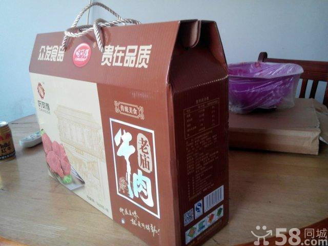 道口烧鸡——滑县道口烧鸡工业园直接发货