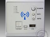 86墙壁式无线AP路由器 3G无线WIFI 电脑USB充电插座