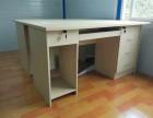 九龙坡办公家具厂家定制办公电脑桌会议桌班台经理桌折叠培训桌