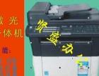 出租复印机、打印机