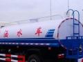 转让 洒水车厂家直销各吨位洒水车品质可保证