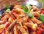 海鲜大排档/海鲜烧烤/自助海鲜烧烤加盟
