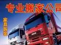 北京货运出租 北京小货车出租 厢式货车租凭可进市