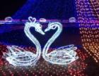 云南香格里拉灯光秀展览梦幻灯光节出租灯光节专业设计
