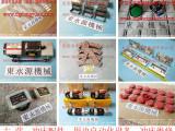 JN21-60冲床PLC维修,干式摩擦片-东永源大量供给油器