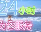 欢迎进入-%郑州海尔热水器(各区)海尔售后服务维修电话