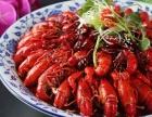 如何加盟麻辣小龙虾-加盟麻辣小龙虾多少钱