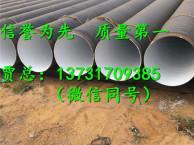 排水地埋防腐钢管价格多少钱一米