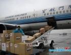 平阳到阿克苏机场空运,平阳至乌鲁木齐空运
