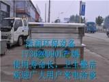湖南长沙1.5米商用环保型无烟烧烤车厂家直销