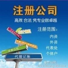 蜀山区稻香村附近专业办理商标注册还代办社保找安诚张千千