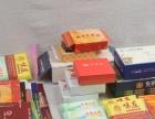 企业画册印刷 宣传册 产品包装 不干胶手提袋纸巾盒