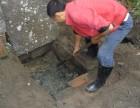 昆山紫金花园马桶维修公司 昆山马桶堵了怎么疏通