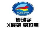 北京寫真,噴繪,X展架,易拉寶制作廣告制作公司