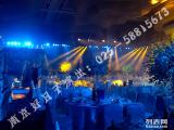 南京舞台灯光南京租舞台南京租灯光公司庆典舞台设备音箱租赁