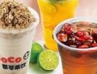 coco奶茶加盟失败案例 coco奶茶加盟创业赚不赚钱