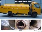 专业管道疏通清洗吸污 马桶疏通维修 维修上下水管水龙头