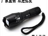 正品强光手电筒进口T6 LED户外骑行远射充电防水迷你变焦自行车