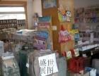武汉图书批发国盛一手货源供应,各种院校图书馆企业图书室