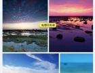 北海银滩、涠洲岛精品2天1晚游(动车往返)