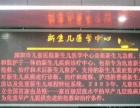 山东淄博显示屏耗材现货批发