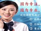 欢迎进入-!漯河荣事达冰箱(各区)荣事达售后服务总部电话