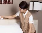 专业室内外清洗保洁