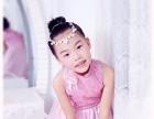 朱泾附近哪里有拍宝宝照的儿童摄影店