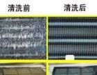 长期不清洗空调的危害