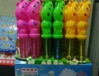 河北岭美玩具童车
