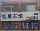 长春3M膜授权店地址在哪?